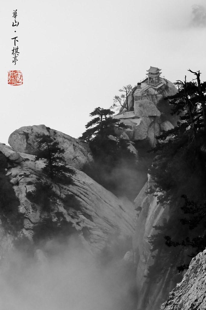 """EU-Kiina –suhteiden kuvassa on lukemattomia harmaan sävyjä ja piilotettuja yksityiskohtia kuin kiinalaisessa tussimaalauksessa konsanaan. Kuva: """"Hua Shan, The Chess Pavilion 華山 - 下棋亭"""" - Mingtong (creativecommons.org, CC BY-NC-ND 2.0)."""