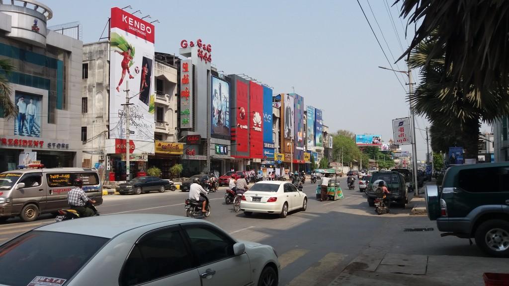 Mandalay on Myanmarin toiseksi suurin kaupunki ja Pohjois-Myanmarin keskus. Kuva: Petri Wanner/UM