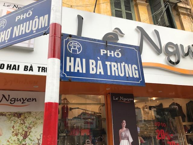 Hai Ba Trung -kauppakatu Hanoin keskustassa. Trungin sisarusten sankaritarina on Vietnamin tunnetuimpia. Sisaruksille on omistettu myös temppeli Hanoin lähistöllä. Kuva: Kari Kahiluoto