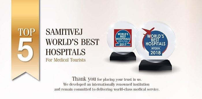 Samitivej Hospital on palkittu korkeasta laadustaan. Kuva: BDMS hospitals