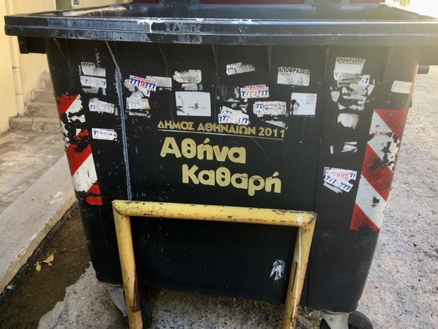 """Athina kathari - """"Pidä Ateena puhtaana"""""""
