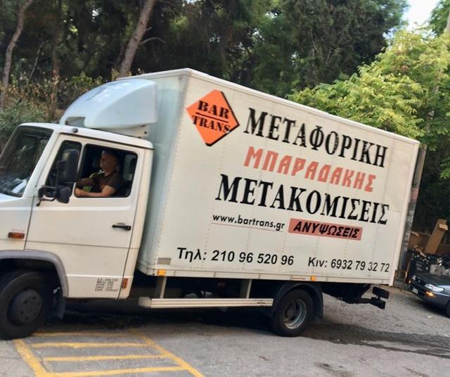 Metaforiki - muuttoauto