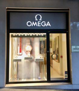 Kreikan kielestä löytyvät Omeagan lisäksi kaupalliset nimet Telia ja Oreo