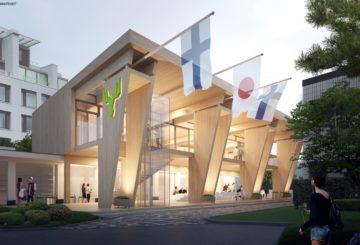 Metsä-paviljonki Tokiossa 2020