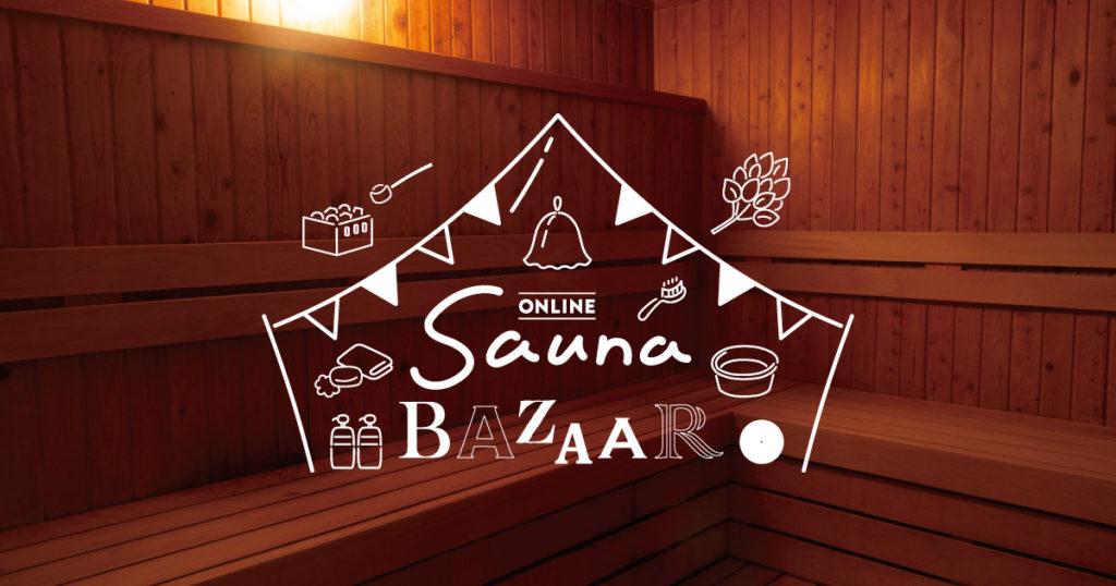 Sauna Bazaar -logo. (http://sauna-bazaar.official.jp/)