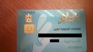 Avustettujen tuotteiden kulutusta kontrolloidaan jatkossa uusien älykorttien henkilökohtaisten tunnistetietojen avulla.