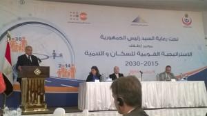 Pääministeri Mehleb Egyptin väestöohjelman lanseeraustilaisuudessa marraskuussa 2014.