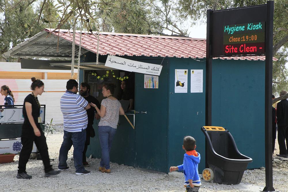 Kara Tepen pakolaisleirin hygieniakioski
