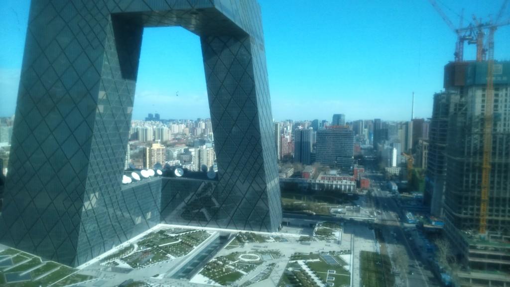 Näkymä suurlähetystön ikkunasta kirkkaana päivänä. Kuva: Shiyu Miao.