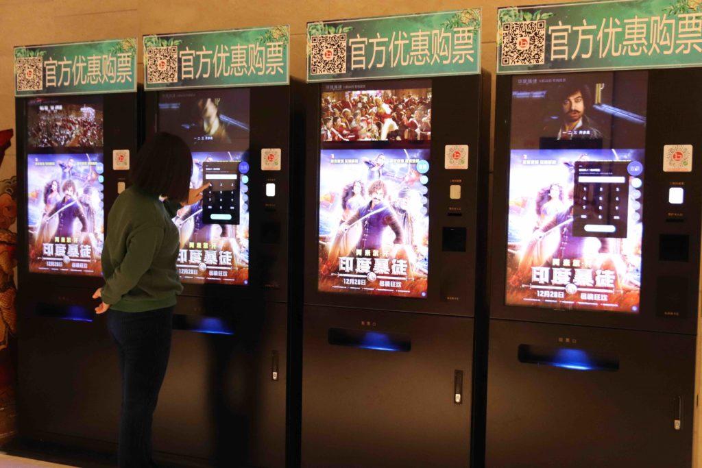 Monesti leffaan mennessä kohtaat kielimuurin viimeistään lippuautomaatilla. Kuva: Santeri Korhonen.