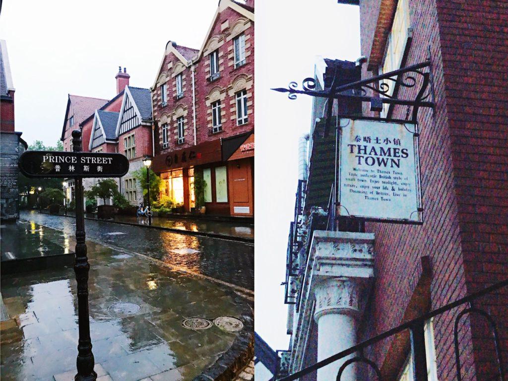 Thames Townista piti tulla Shanghain laitaseudulla oleva suosittu englantilaistyylinen asumiskeskus. Projekti ei ihan toteutunut suunnitelmien mukaan, mutta englanninkieliset kyltit ovat yhä muistuttamassa kunnianhimoisista suunnitelmista. Kuvat: Aino Röyskö.