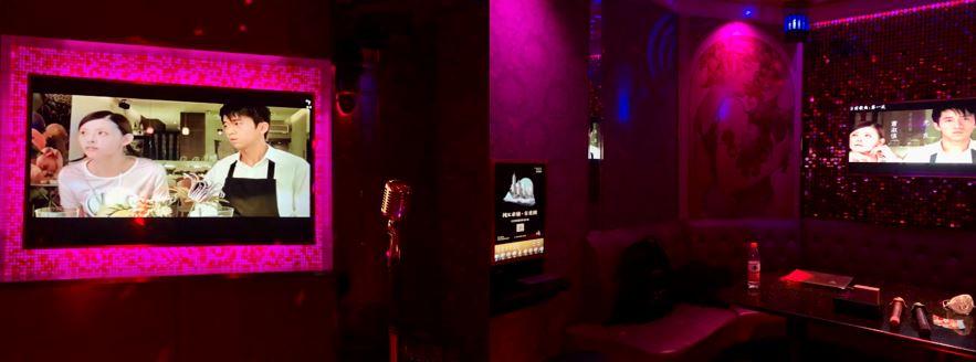 Karaokessa