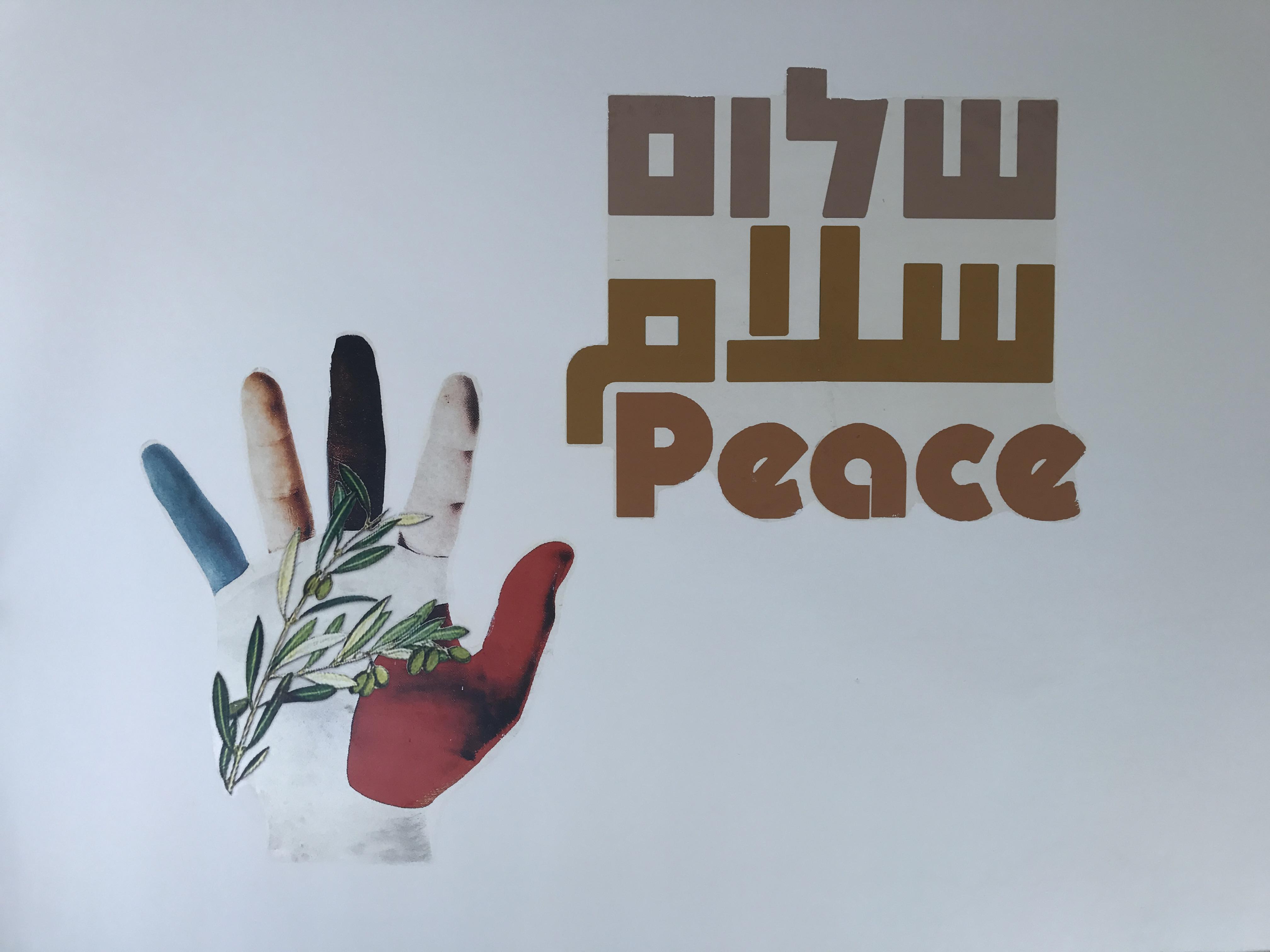 Monikulttuurisessa oppimisympäristössä korostuu rauhan merkitys ja kasvatus. Kuva: Anna Puustinen