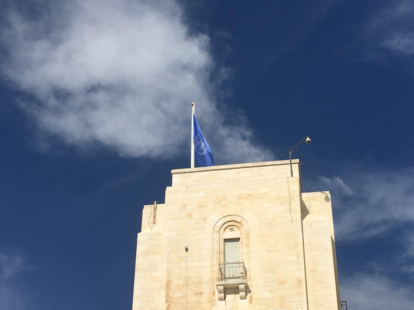 YK-lippu UNTSO:n Jerusalemin päämajassa. Kuva: Niina Nykänen