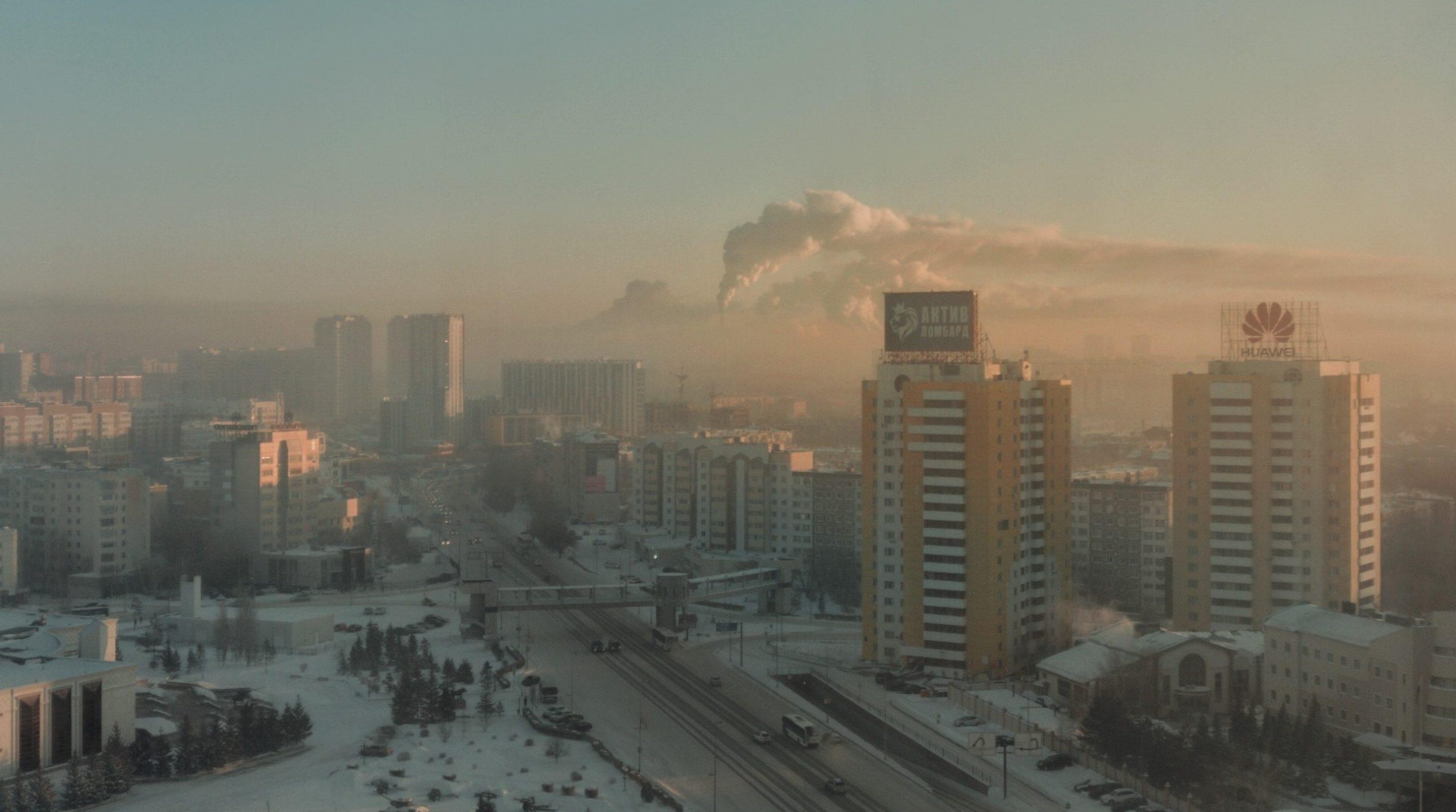 Maisemia suurlähetystöstä – taustalla kaupungin laitamilla sijaitseva energialaitos. Kuva: Darkhan Kussainov .